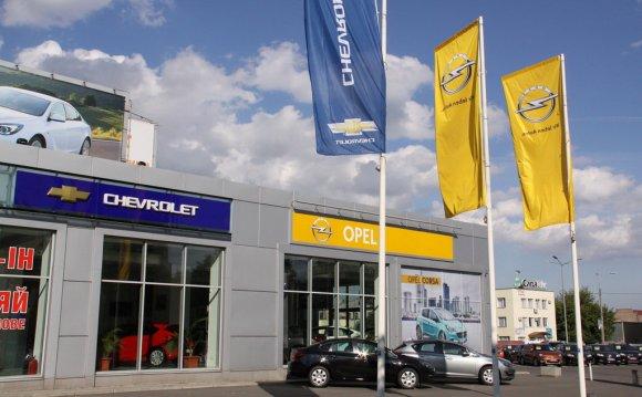 Новый Автоцентр Opel