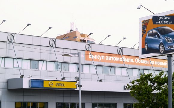 Автотехцентр Opel, Москва
