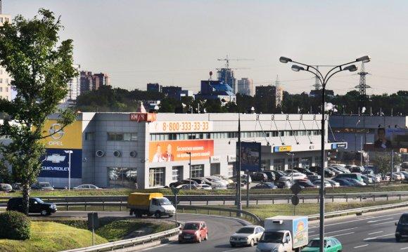 Из центра: Ленинградское шоссе