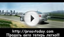 ОБЗОР ОПЕЛЬ АСТРА Opel Astra Family